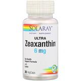 vitaminok injekciói a látáshoz