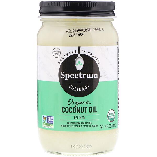 Spectrum Culinary, органическое кокосовое масло, рафинированное, 414 мл (14 жидких унций)