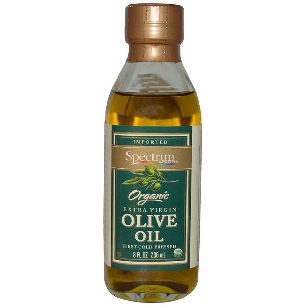 Органическое оливковое масло первого отжима, 236 мл