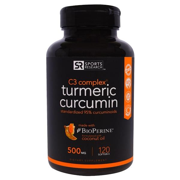 Куркумин из куркумы, C3 Complex, 500мг, 120мягких таблеток