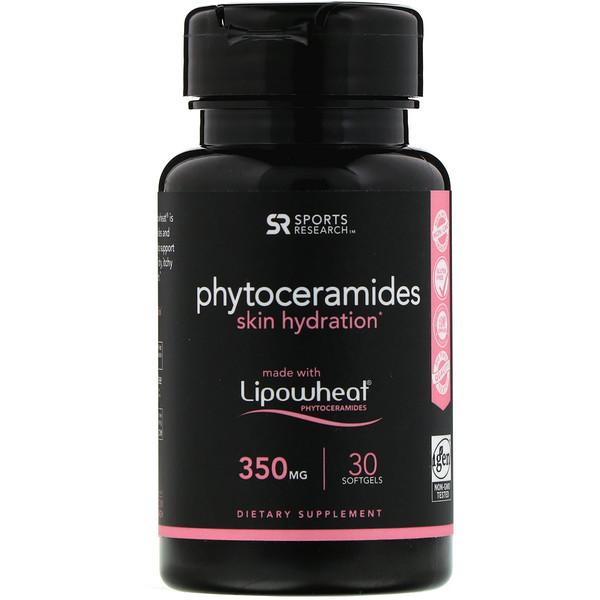 Фитоцерамиды для увлажнения кожи, 350 мг, 30 мягких желатиновых капсул