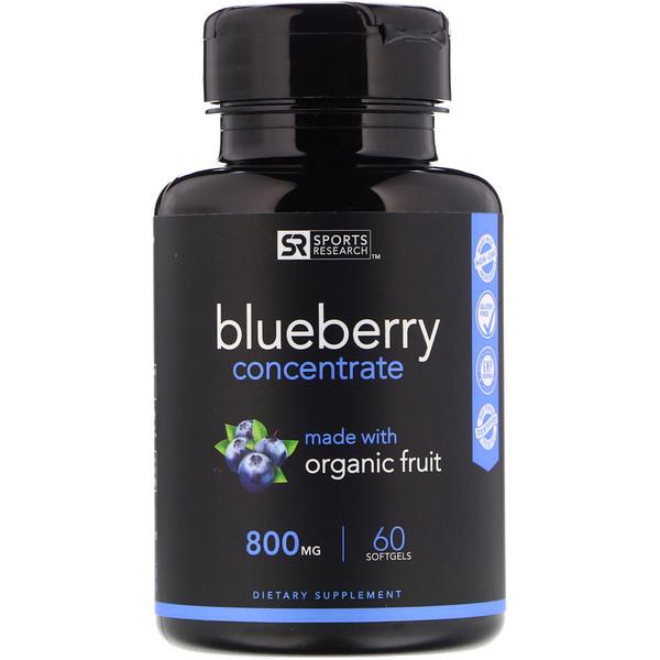 Концентрат черники, 800 мг, 60 мягких таблеток