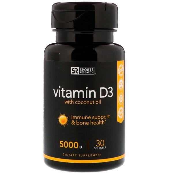 витаминD3 с кокосовым маслом, 125мкг (5000МЕ), 30мягких таблеток