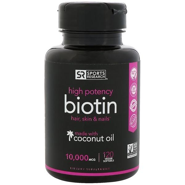 Биотин с кокосовым маслом, 10000мкг, 120растительных мягких таблеток