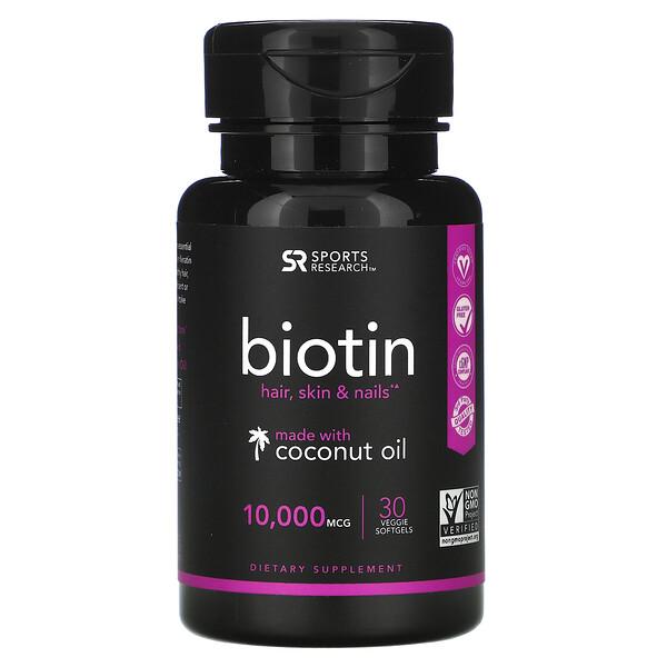 биотин с кокосовым маслом, 10000мкг, 30растительных капсул
