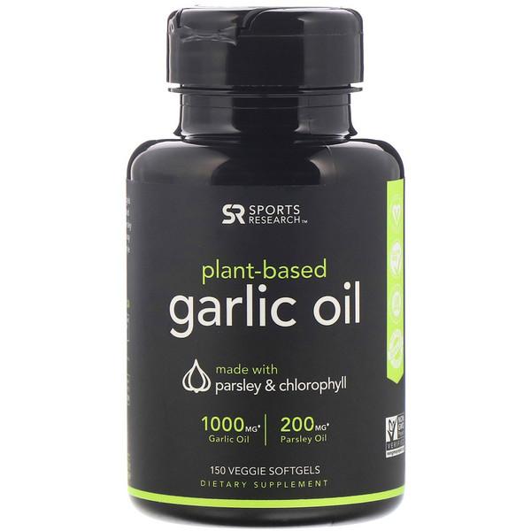 Чесночное масло с петрушкой и хлорофиллом растительного происхождения, 150растительных мягких таблеток