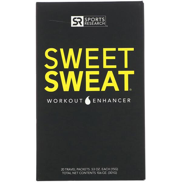 Sweet Sweat Workout Enhancer, 20 Travel Packets, 0.53 oz (15 g) Each