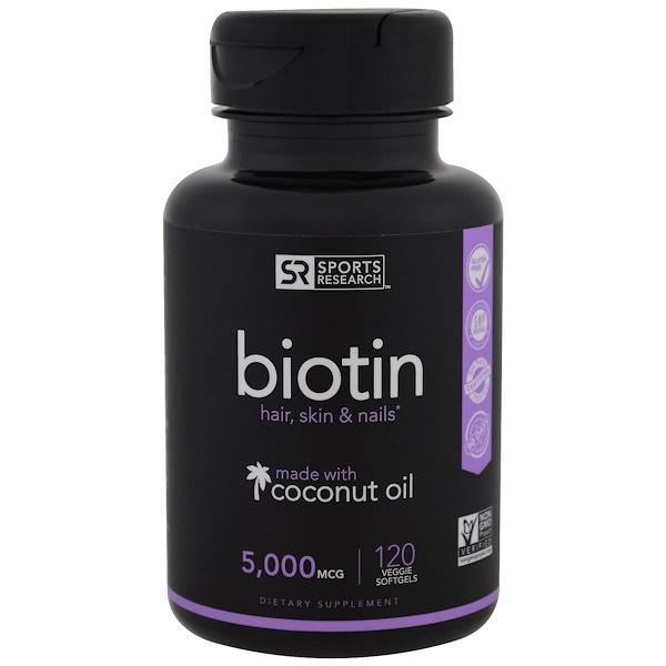 биотин, 5000 мкг, 120 растительных мягких желатиновых капсул