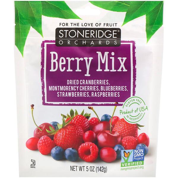 Stoneridge Orchards, Ягодная смесь, смесь цельных сушеных ягод, 142г (5унций)