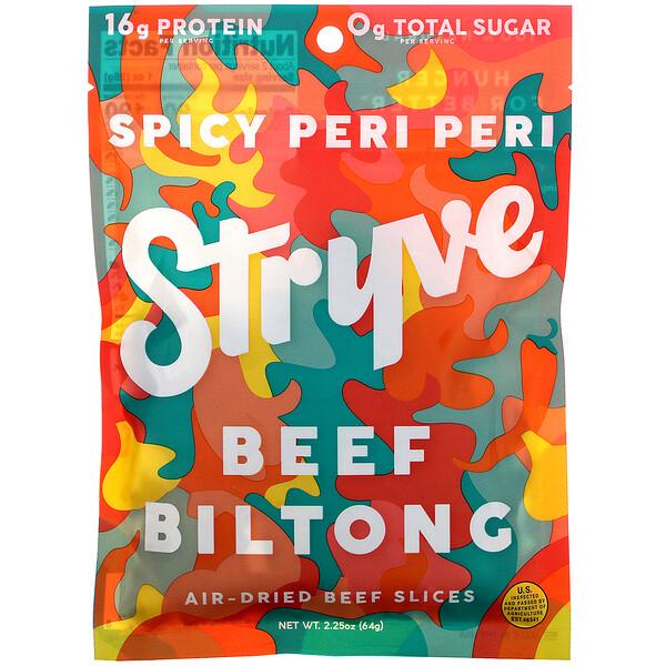 Beef Biltong, Air-Dried Beef Slices, Spicy Peri Peri, 2.25 oz (64 g)