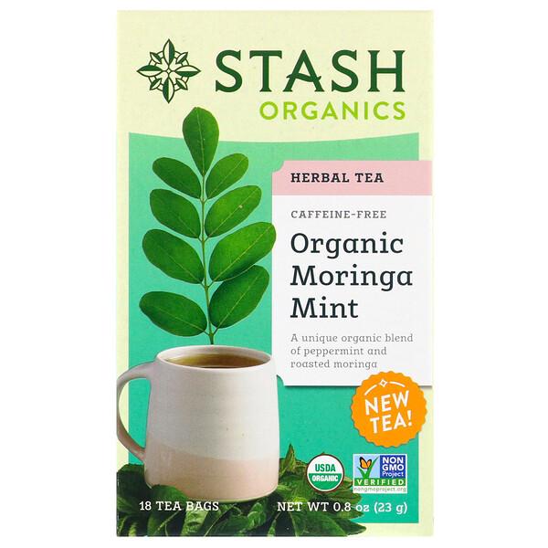 Травяной чай, органическая моринга и мята, без кофеина, 18 чайных пакетиков, 0,8 унц. (23 г)