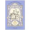 29 St. Honore, Savon Parfume 1779, White Musk, 4.76 oz (135 g)