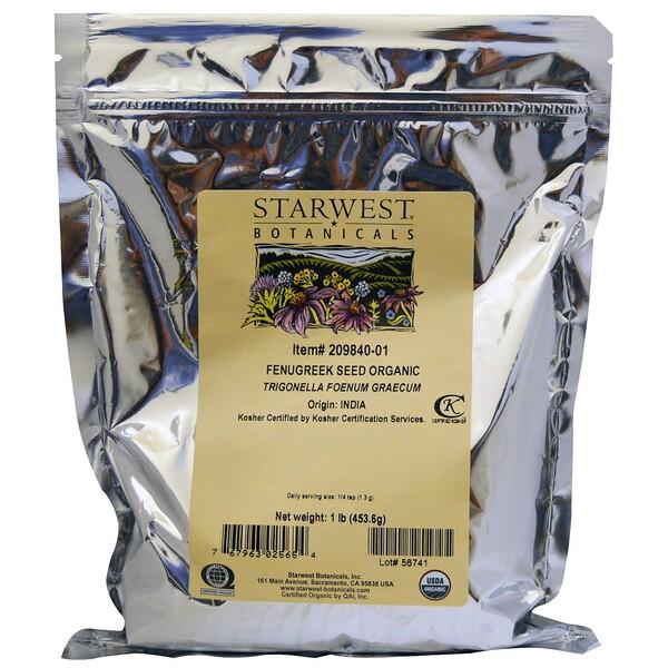 Натуральные семена пажитника,1 фунт (453.6 г)