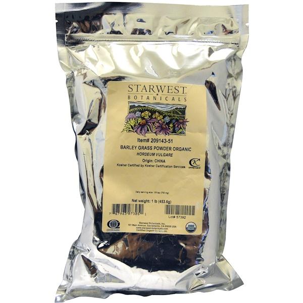 Порошок из ячменя, органический, 453,6 г (1 фунт)