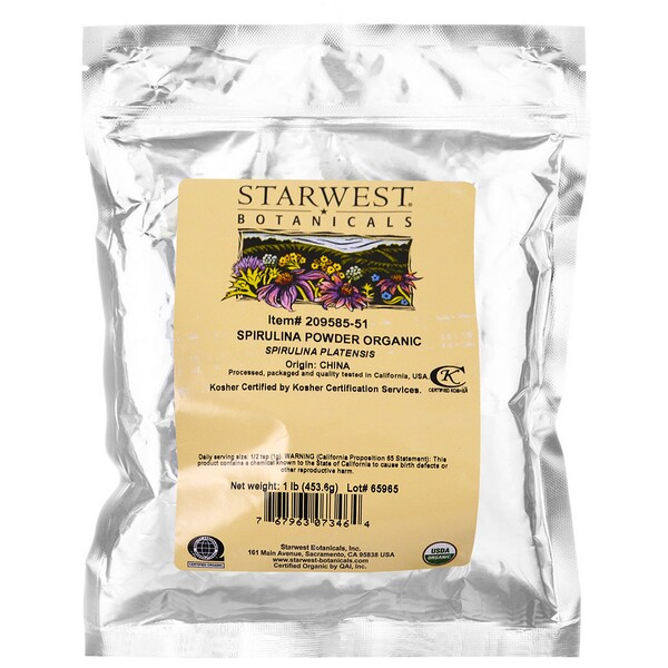 Органический порошок спирулины, 1 фунт (453,6 г)
