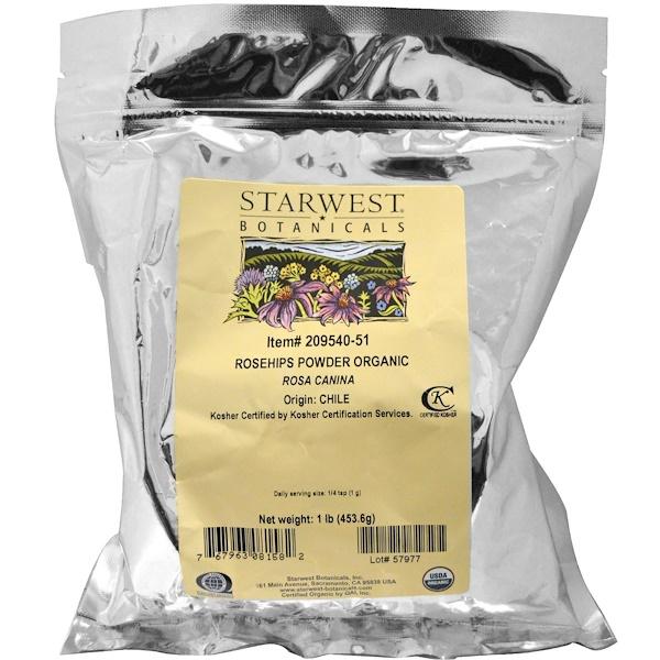 Starwest Botanicals, Порошок из плодов органического шиповника, 1 фунт (453,6 г)
