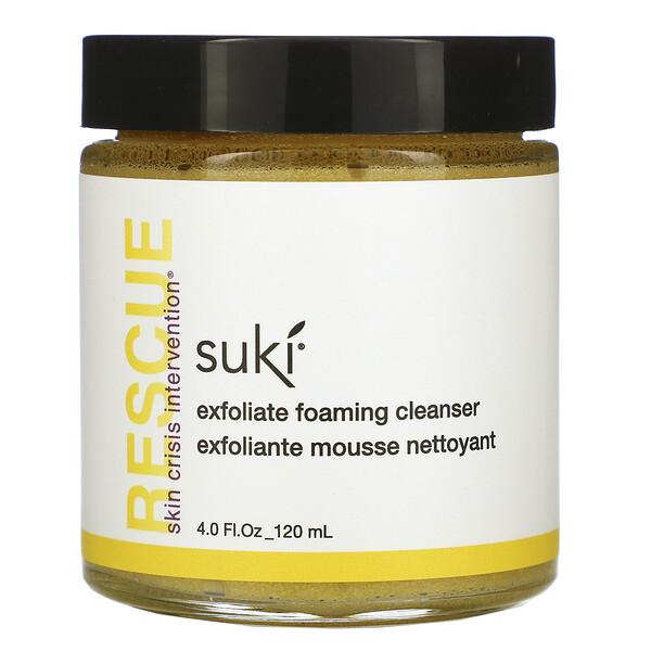 """Suki, """"Спасение"""", отшелушиващее пенящееся очищающее средство, 4.0 жидких унций (120 мл)"""