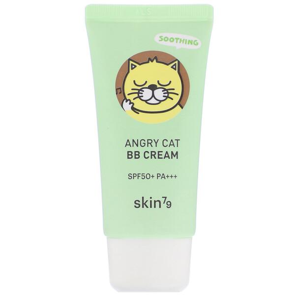 Angry Cat, BB Cream, SPF 50+, PA+++, 30 ml