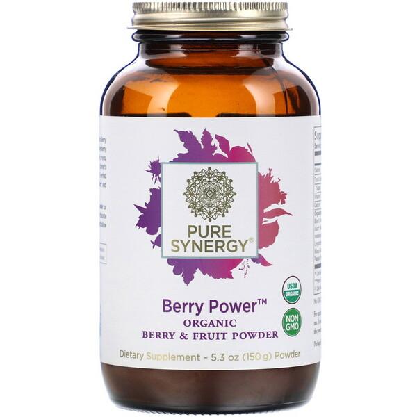 Berry Power, Organic Berry & Fruit Powder, 5.3 oz (150 g)