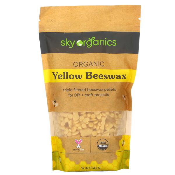 Organic Yellow Beeswax, 16 oz (454 g)