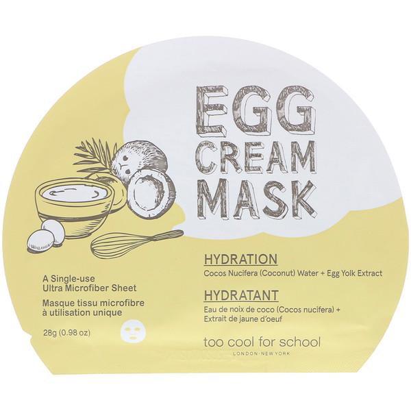 Яичная крем-маска, увлажнение, 1 шт., (0,98 унц.) 28 г