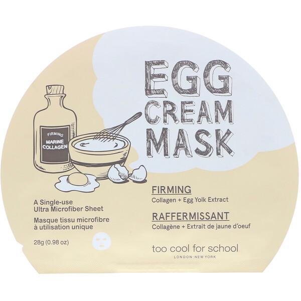 Укрепляющая тканевая крем-маска с экстрактом желтка, 1 шт, 0,98 унц. (28 г)