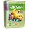 The Ginger People, Gin · Gins, жевательная имбирная конфета, 4,5 унции (128 г)