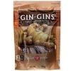 The Ginger People, Gin Gins, жевательное имбирное печенье, горячий кофе, 84 г