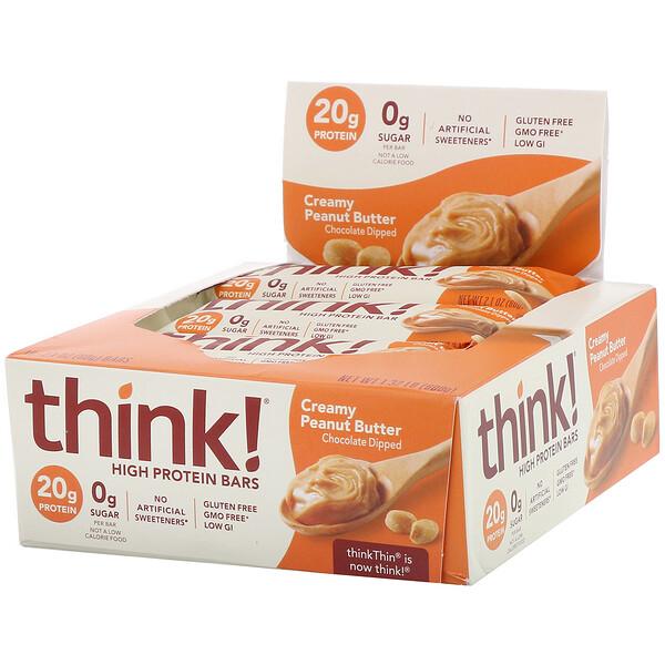 Батончики с высоким содержанием протеина, Кремовое арахисовое масло, 10 батончиков, 2.1 унция (60 г) в каждом