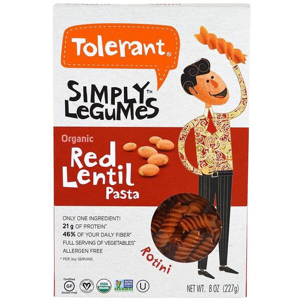 Tolerant, Simply Legumes, паста из органической красной чечевицы, спиральки, 8 унц. (227 г) (Discontinued Item)