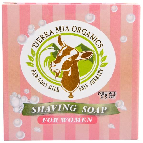 Tierra Mia Organics, Средства для ухода за кожей на основе сырого козьего молока, мыло для бритья для женщин, 2,5 унции (Discontinued Item)
