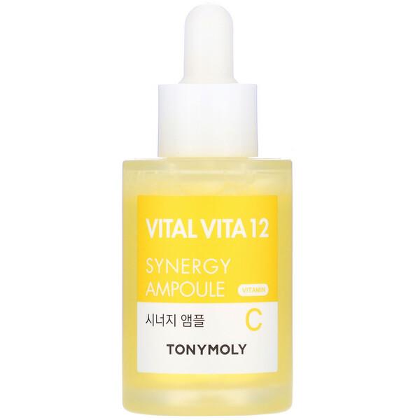 Vital Vita 12, Vitamin C Synergy Ampoule, 1.01 fl oz (30 ml)