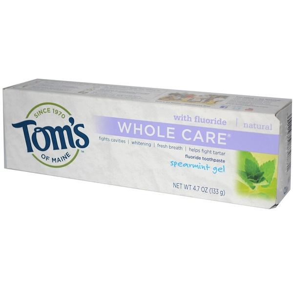 Tom's of Maine, Зубная паста с фтором для полноценного ухода, с мятой курчавой, 4,7 унции (133 г) (Discontinued Item)