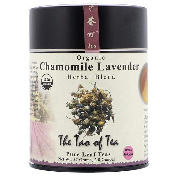 The Tao of Tea, Organic Herbal Blend, Chamomile Lavender, Caffeine Free, 2 oz (57 g) (Discontinued Item)