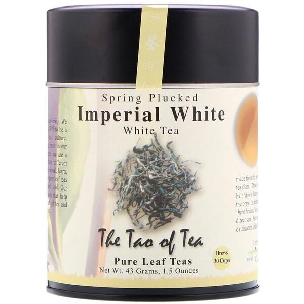 Белый чай из весенних почек, Imperial White , 1,5 ун (43 г)