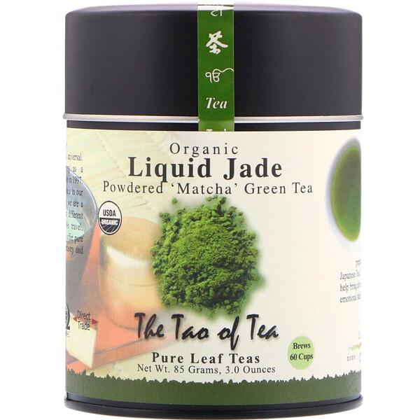 Органический порошкообразный зеленый чай матча, Liquid Jade, 85 г (3 унции)