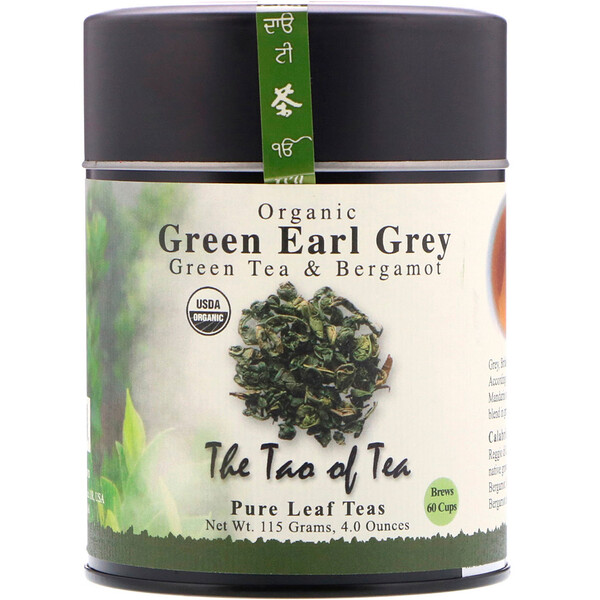 Органический зеленый чай с бергамотом, зеленый «Эрл Грей», 4,0 унции (115 гр)