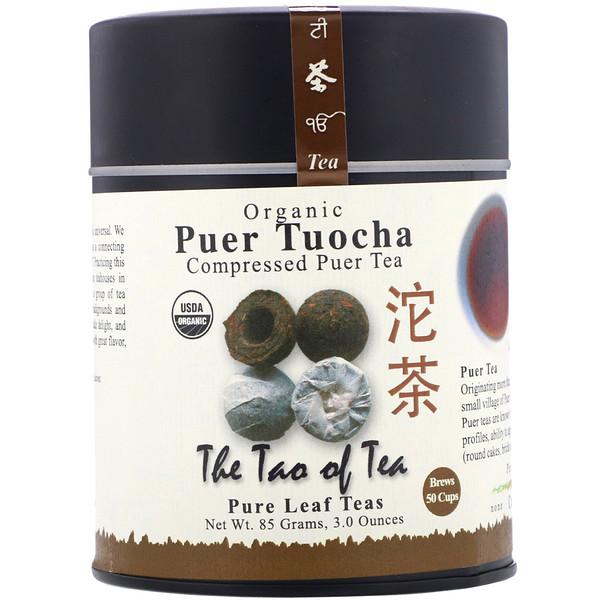 The Tao of Tea, Organic Compressed Puer Tea, Puer Tuocha, 3.0 oz (85 g)