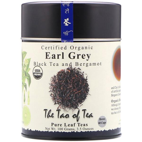 Сертифицированный органический черный чай с бергамотом, Граф Грей, 3.5 унций (100 г)