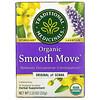 Traditional Medicinals, Organic Smooth Move, оригинальный с сенной, без кофеина, 16чайных пакетиков, 32г (1,13унции)