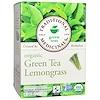 Traditional Medicinals, Органический зеленый чай с лемонграссом, 16 пакетиков, 0,85 унции (24 г)