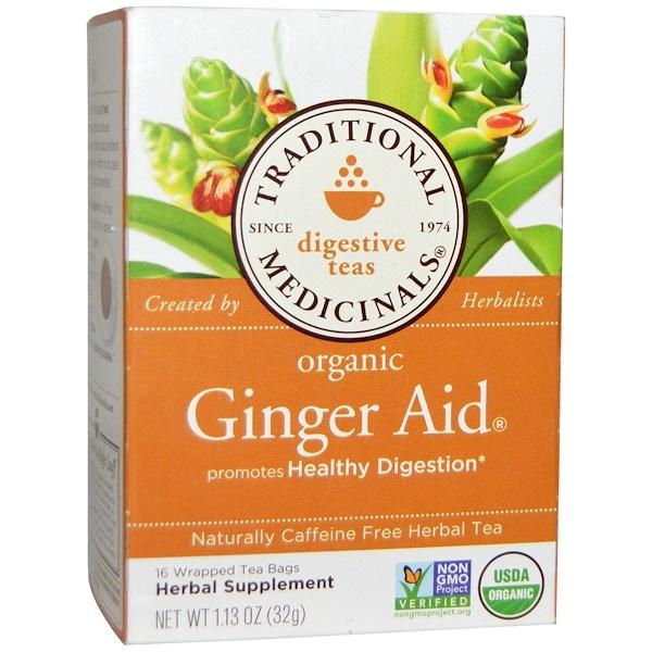 Чай для пищеварения, органический имбирь, без кофеина