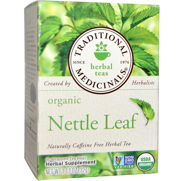 Травяные сборы, органический травяной чай из листьев крапивы, натуральный продукт, не содержащий кофеина, 16 чайных пакетиков в индивидуальной упаковке, 32 г (1,13 унции)