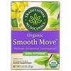 Traditional Medicinals, Smooth Move, органическое слабительное средство, мята перечная и сенна, без кофеина, 16чайных пакетиков, 32г, (1,13унции)