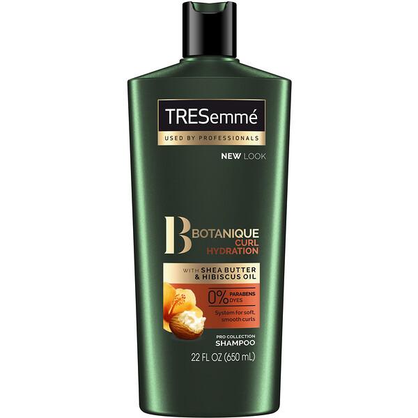 Увлажняющий шампунь для вьющихся волос Botanique, Curl Hydration, 650мл