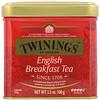 Twinings, Классический, листовой чай «Английский завтрак», 3.53 унций (100 г)