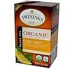 Twinings, Органический черный чай, Earl Grey, 20 пакетиков, 1,27 унции (36 г)