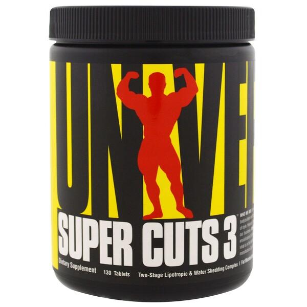 Universal Nutrition, Super Cuts 3, двухэтапный липотропный и диуретический комплекс, 130 таблеток (Discontinued Item)