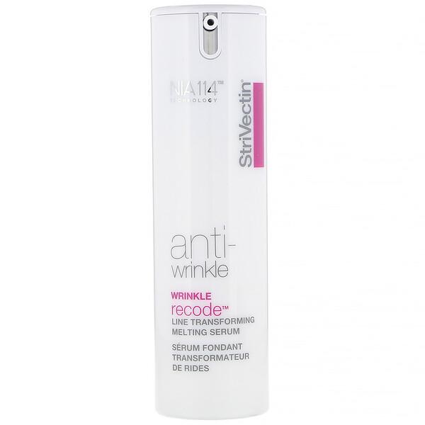 Anti-Wrinkle, Line Transforming Melting Serum, 1 fl oz (30 ml)