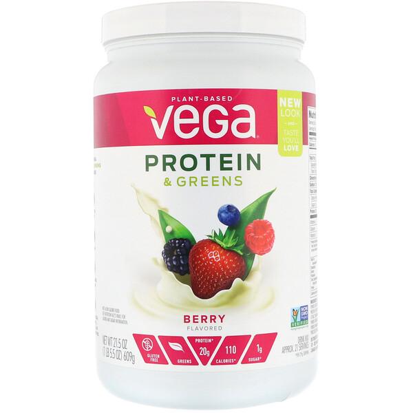 Vega, Белки и зелень, вкус ягод, 21, 5 унц. (609 г) (Discontinued Item)